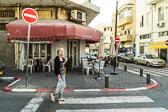 Tel Aviv Neighborhood